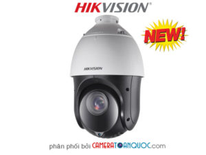 CAMERA HIKVISION DS-2AE4223TI-D 23X