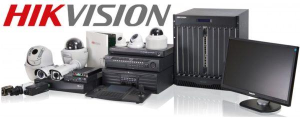 Phân phối camera hikvision giá tốt