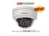 HIKVISION IP 2.0 DS-2CD2720F-IZ