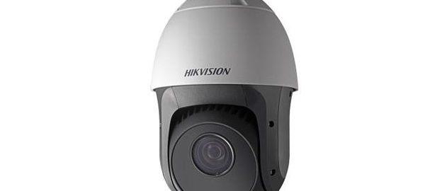 CAMERA HIKVISION DS-2DE4220IW-D