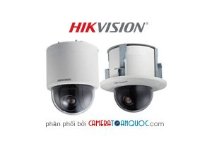 CAMERA HIKVISION DS-2DF5286-A3