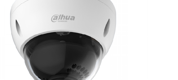 Camera Dome hồng ngoại HDCVI Dahua HAC-HDBW2120EP