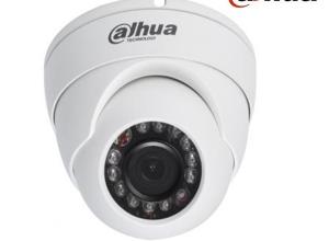 Camera Dahua HAC-HDW1200M