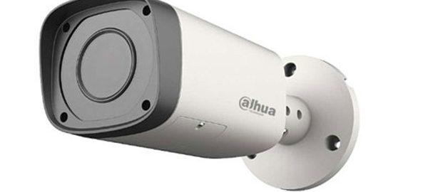 Camera thân ngoài trời HDCVI Dahua HAC-HFW2220RP-VF