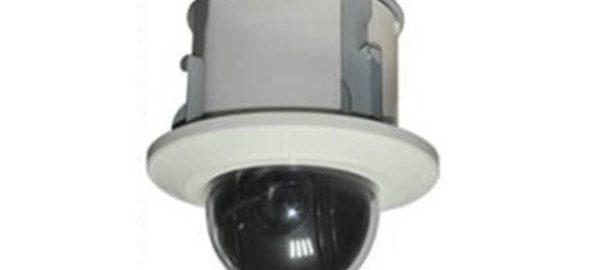 CAMERA HD PARAGON HDS-PT5284-A3