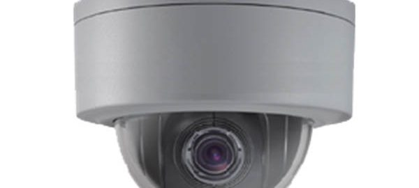 CAMERA HD PARAGON HDS-PT5304H-DN
