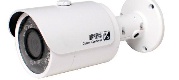 Camera IP thân hồng ngoại Dahua IPC-HFW1000S