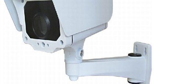 Camera Analog Vantech VP-4801