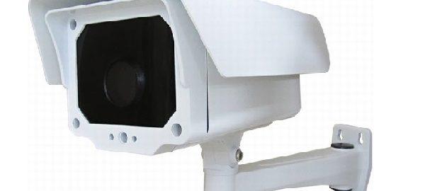 Camera Analog Vantech VP-4902