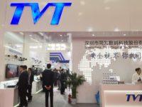 Giới thiệu camera TVT