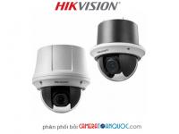 Hikvision DS-2DE4215W-DE3