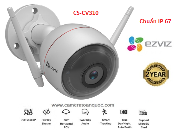 Ezviz CS-CV310 (C3W)