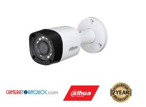 Camera Dahua HD CVI HAC HFW1200RP S3